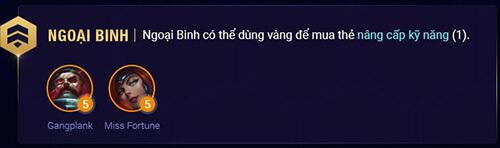 Hệ Ngoại Binh (Mercenary)